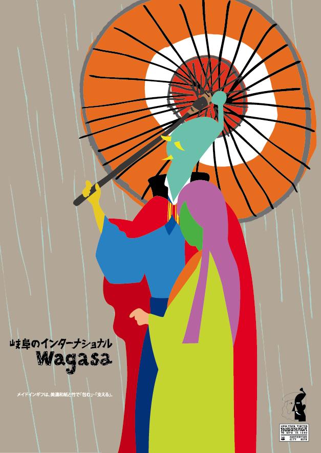 wagasa