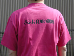 pink-t02