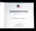 certificate of Baghdad1979
