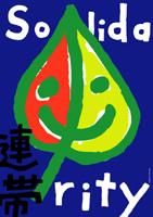 Solidarity(2002)