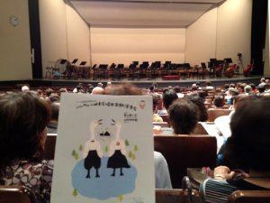 第17回ウィーン岐阜合唱団定期演奏会(2014.8.10、岐阜市民会館)